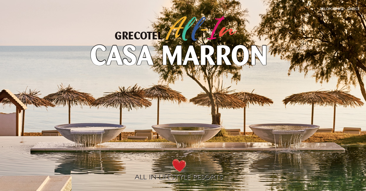 02-casa-marron-beachfront-resort-in-peloponnese