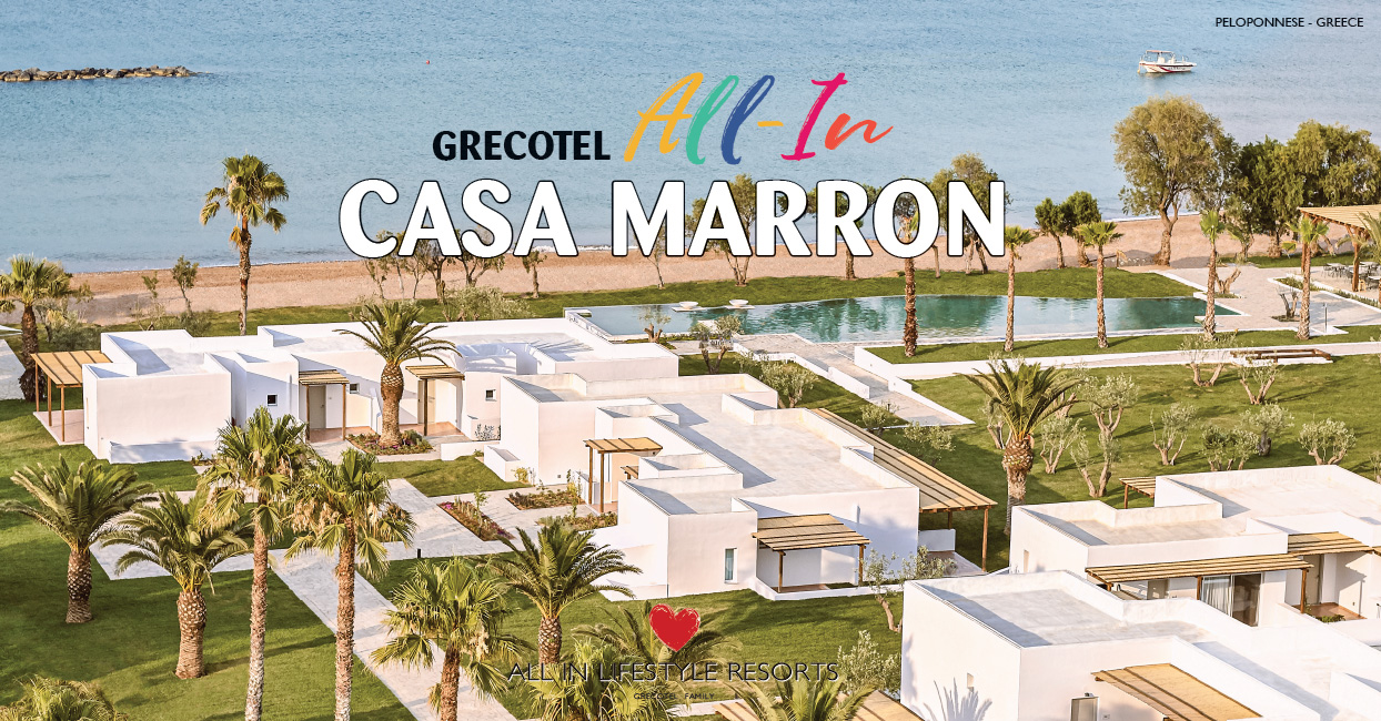 03-grecotel-casa-marron-all-inclusive-resort-in-peloponnese-greece