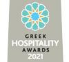 BEST GREEK ALL-INCLUSIVE RESORT
